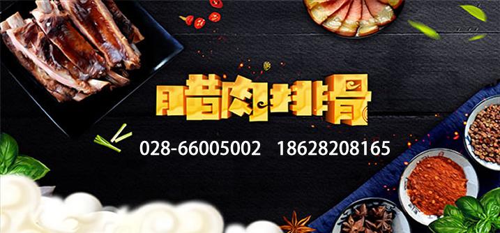 [娱乐]raybet71_雷竞技进raybet gg品牌正网指导